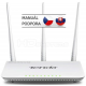 Wireless-N Router Tenda W316R